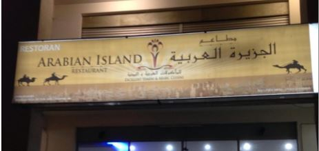 Arabian Island (1/6)